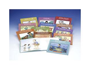第二期子どもとよむ日本の昔ばなし 全12巻セット
