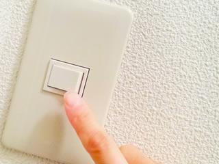 電気代の節約を意識したこまめスイッチオフ