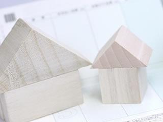 家を購入するために発行された貯金通帳