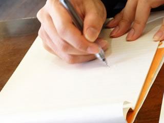離婚届の証人代筆サービス