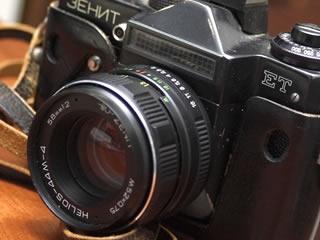 身分証明書を撮影するためのカメラ