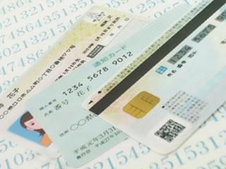 身分証明書替りにもなるマイナンバーカード