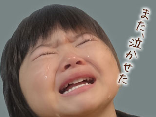 涙を流して泣く女の子
