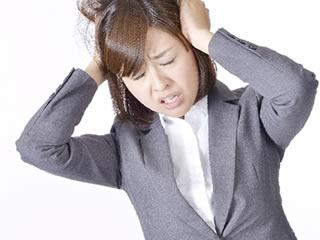 結婚生活でストレスが掛かり苦労した女性