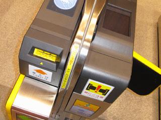 駅の自動改札機