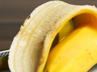 バナナの皮の裏側