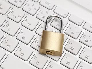南京錠に見立てたパソコンのセキュリティシステム