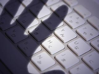 セキュリティ脅かす悪い手の影