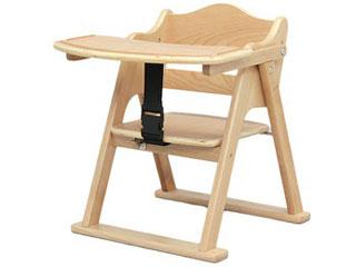 天然木製 テーブル付き ベビーチェア ナチュラル【プラザセレクト】