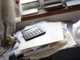 社会保険料について計算するための電卓