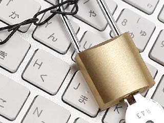 パソコンにある個人情報を守るための南京錠
