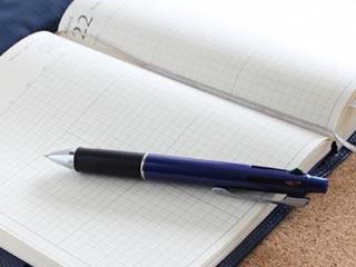 年間所得を計算するためのスケジュール帳