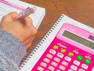 毎月家計簿を欠かさず付ける賢い妻