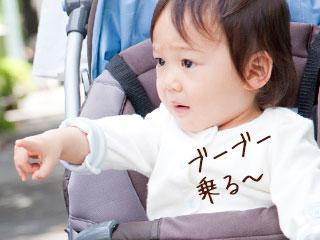 ベビーカーの中から指差す赤ちゃん