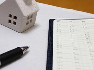 離婚後に財産分与される家の模型