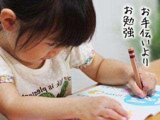 ノートに書き込む子供