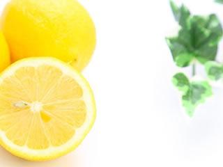 天然ビタミンCが多く含まれるレモン