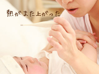赤ちゃんの体温を計る母親