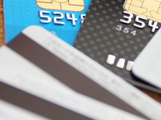 使う機会が増えたクレジットカード