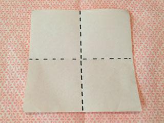 折り方の手順1