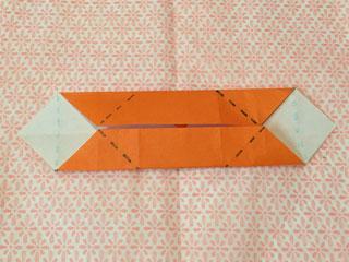 折り方の手順6