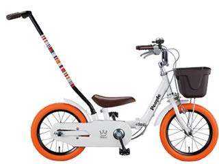 自転車の ピープル 自転車 価格 : 子供用自転車の人気ランキング ...