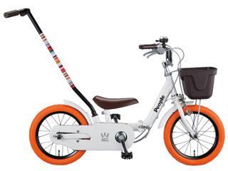 いきなり自転車