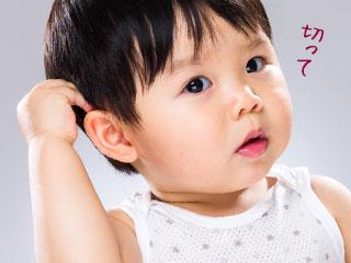自分の髪の毛を掴む赤ちゃん