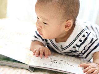 絵本を見つめる赤ちゃん