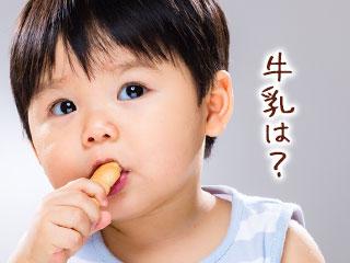 お菓子を食べる幼児