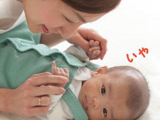 顔を背ける赤ちゃんに話しかける母親