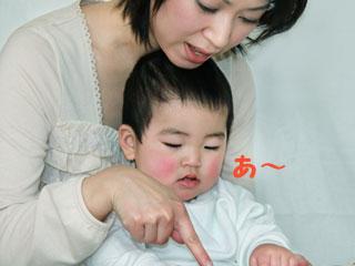 指差しながら赤ちゃんに話しかける母親