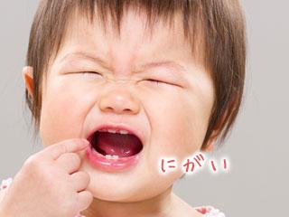口を開けて顔をしかめる赤ちゃん