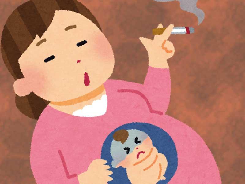 妊娠中なのにタバコ吸っている妊婦のイラスト