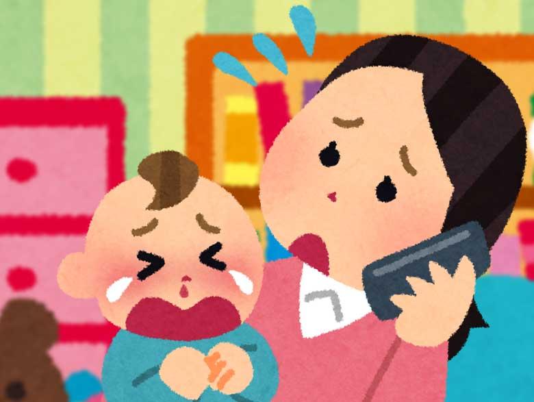 鼻血が出て泣いている新生児を抱きながら病院に電話している母親のイラスト