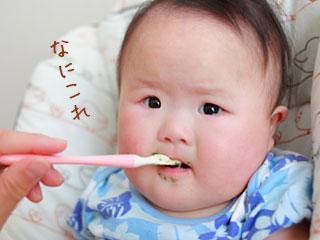 食べながら戸惑う赤ちゃん