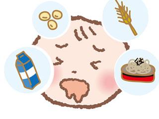アレルギー食材と吐く赤ちゃん