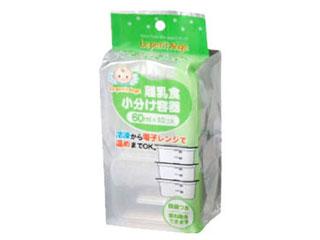離乳食小分け容器 60ml