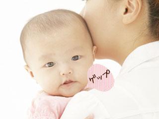 お母さんに縦抱きされてゲップする赤ちゃん