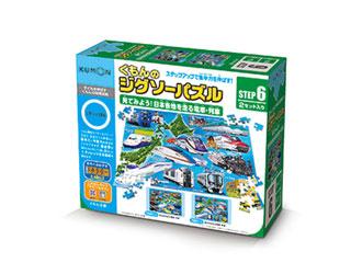 ジグソーパズル ステップ6見てみよう!日本各地を走る電車・列車