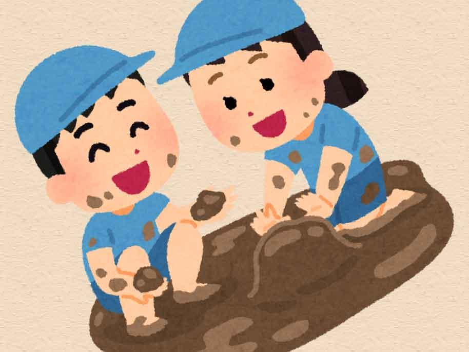 泥遊びをしている幼稚園児のイラスト