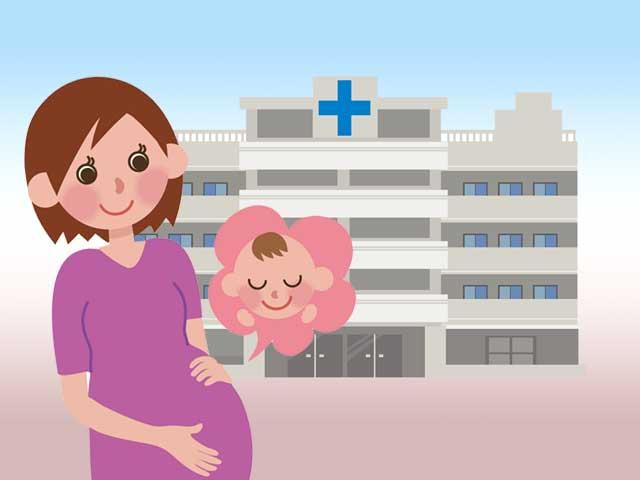 入院する妊婦