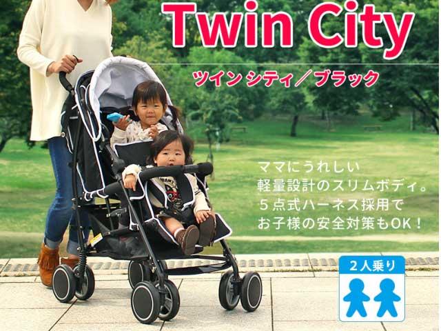 Twin City