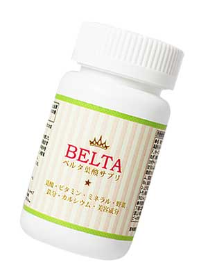 ベルタ葉酸サプリメント