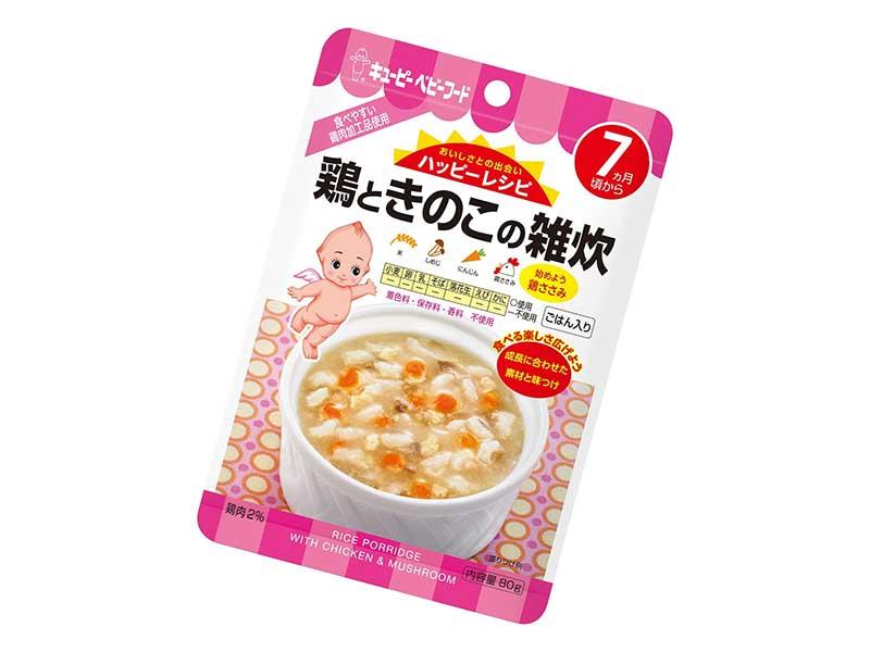ベビーフード ハッピーレシピ(レトルトパウチ) キユーピー