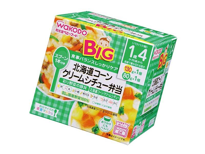 BIGサイズの栄養マルシェ 北海道コーンクリームシチュー弁当 和光堂