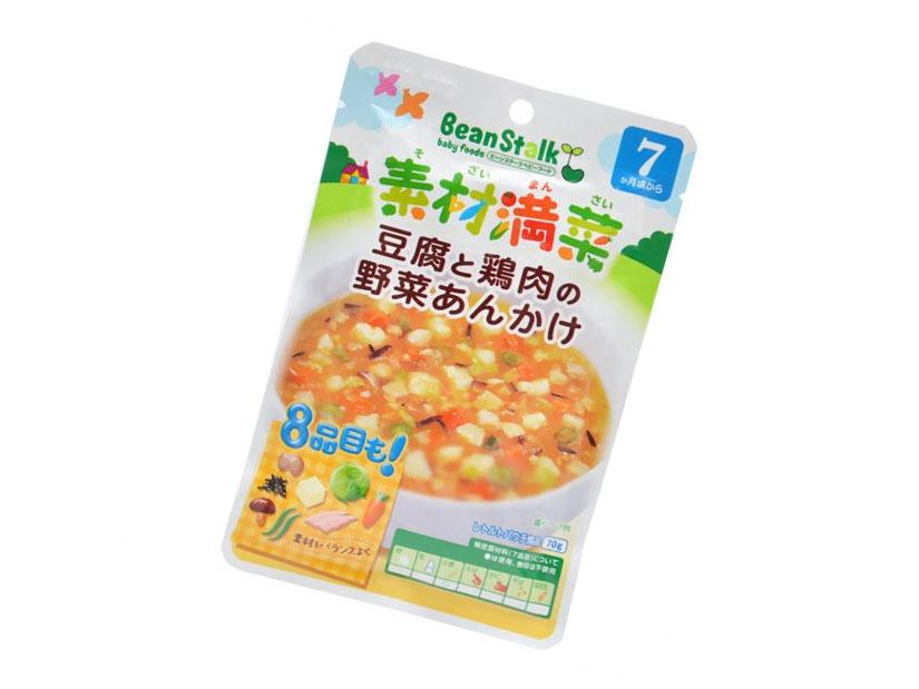 素材満載 豆腐と鶏肉の野菜あんかけ 雪印ビーンタスク