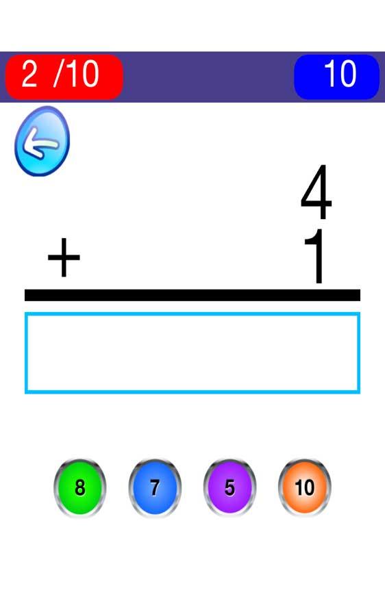 子供のための数学の練習画面キャプチャ