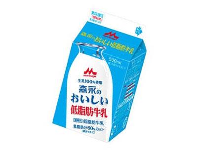 森永のおいしい低脂肪牛乳