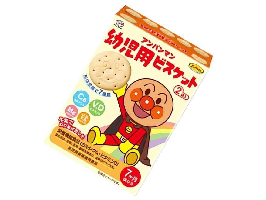 アンパンマン幼児用ビスケット